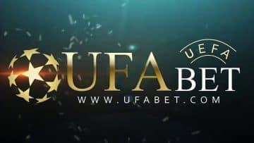 ufabet ดีไหม